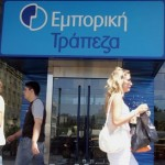 Credit Agricole: Σύντομα η συμφωνία για την πώληση της Εμπορικής Τράπεζας