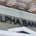 H Credit Agricole με την Alpha Bank για την πώληση της Εμπορικής Τράπεζας;