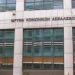 «Πήραμε υπογλώσσιο όταν το είδαμε» λέει ο βουλευτής της ΔΗΜ.ΑΡ. Γ. Κυρίτσης