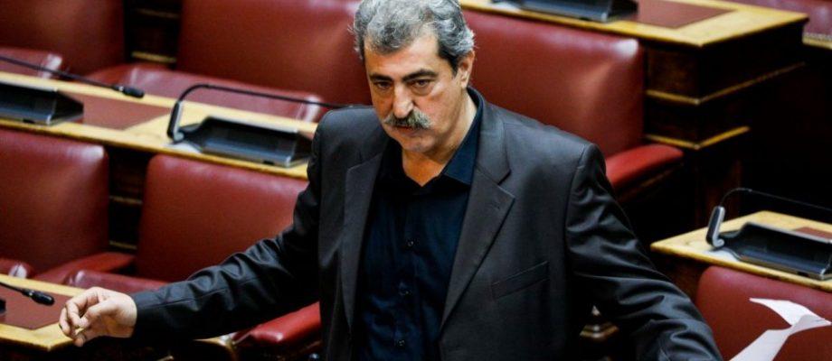 Παύλος Πολάκης: Άρση της βουλευτικής του ασυλίας αποφάσισε η Βουλή