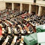 400.000 ευρώ εφάπαξ πήρε γενική διευθύντρια της  Βουλής