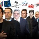 Πρώτο κόμμα ο ΣΥΡΙΖΑ με διαφορά