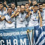 Πρωταθλήτρια Ευρώπης η Εθνική νέων – Νίκησε το Ισραήλ