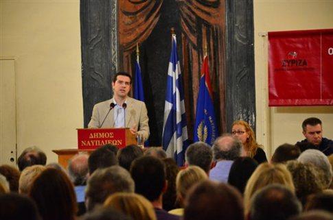 Ο πρόεδρος της ΚΟ του ΣΥΡΙΖΑ- ΕΚΜ, Αλέξης Τσίπρας