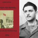 75 χρόνια από το κατέβασμα της χιτλερικής σημαίας από την Ακρόπολη.