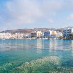 Από πού πήραν το όνομά τους 28 πανέμορφα ελληνικά νησιά;