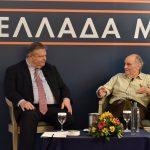 e-kyklos: Μπορούν οι Ελληνίδες και οι Έλληνες να ξανα-ονειρευθούν;
