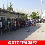 «Ουρές» στο ΟΑΚΑ για τον αγώνα ΑΕΚ-Σεντ Ετιέν