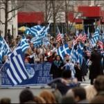 Καταργούν τα ελληνικά βιβλία στα σχολεία της Ομογένειας