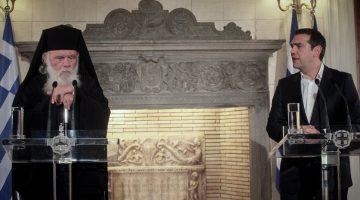 Για ιστορική συμφωνία Εκκλησίας-Κράτους έκανε λόγο ο Τσίπρας μετά από τη συνάντηση με τον Αρχιεπίσκοπο