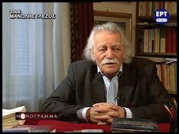 Πανελλήνια και διεθνής θλίψη για τον Μανώλη Γλέζο