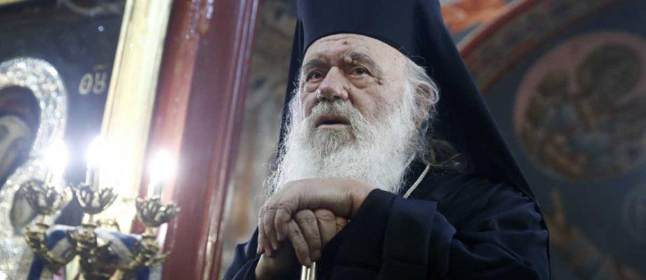 Αρχιεπίσκοπος Ιερώνυμος: «Τηρήστε τα μέτρα, αλλιώς σπίτι σας»