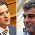 Για συκοφαντική δυσφήμιση του Α. Γεωργιάδη καταδικάστηκε ο Κ. Βαξεβάνης