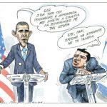 Κορυφαίο σκίτσο Ηλία Μακρή για τον Ομπάμα και την ιστορία και τον Τσίπρα και τη… γαλαρία