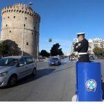 Η Θεσσαλονίκη επέστρεψε για λίγο στα παλιά. Τροχονόμος σε «βαρέλι» ρύθμισε την κυκλοφορία