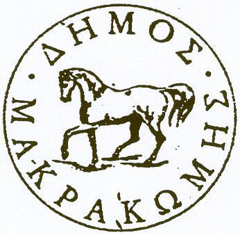 makrako_logo1