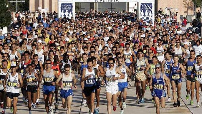 marathonios__main