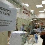 Μειώσεις επικουρικών συντάξεων έως 61,6% με υπογραφή Κατρούγκαλου