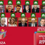 Οι «πασόκοι» του ΣΥΡΙΖΑ… αρθρο του δημοσιογράφου Νίκου Αρμένη