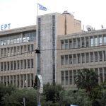 H EΡΤ των 2.274 μονίμων ετοιμάζει… 220 νέες προσλήψεις