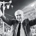 Σαν σήμερα το 1981:Το ΠΑΣΟΚ πρώτη φορά κυβέρνηση