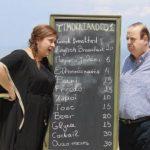 Το παλιό ελληνικό σινεμά έπαθε… ριμέικ (vids)