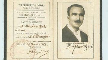 Ο Καζαντζάκης – ταξιδευτής μέσα από 10 σπάνιες φωτογραφίες