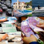 Τα τεκμήρια στις φορολογικές δηλώσεις του 2017…   Γράφει ο  Βασίλης Η. Τουρλάκης*