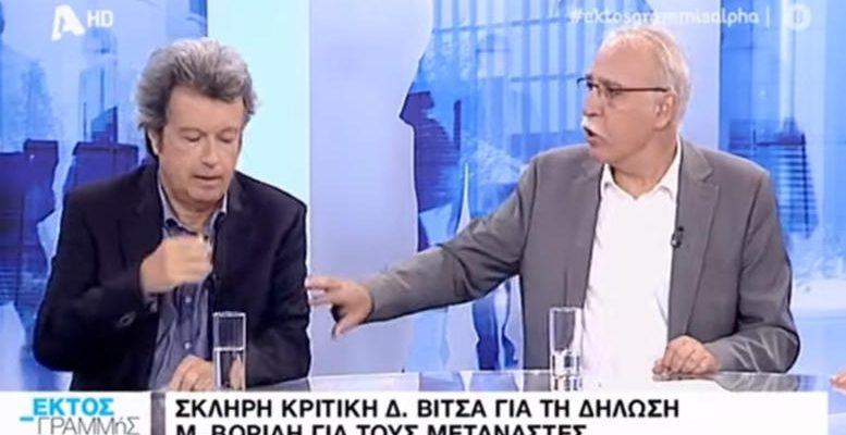 Στην εντατική ο Π. Τατσόπουλος-Ολοκληρώθηκε το χειρουργείο